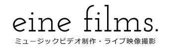 eine films